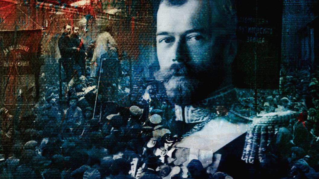 100-летие Революции: как СМИ освещают главную русскую трагедию