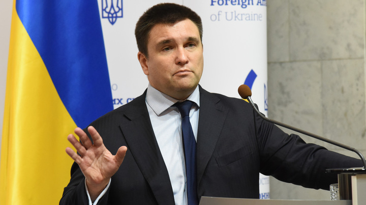 МИД Украины может не спрашивать разрешения у президента: Климкин через СМИ ответил Зеленскому
