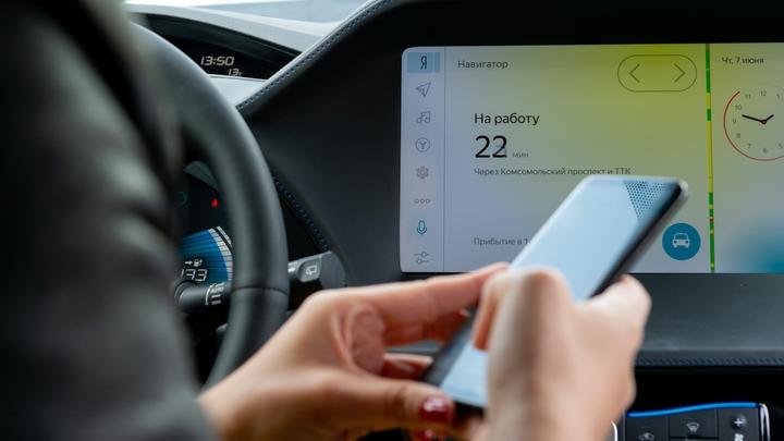 Маршрут построен: «Яндекс» показывает таксистам Подмосковья ближайший пункт вакцинации