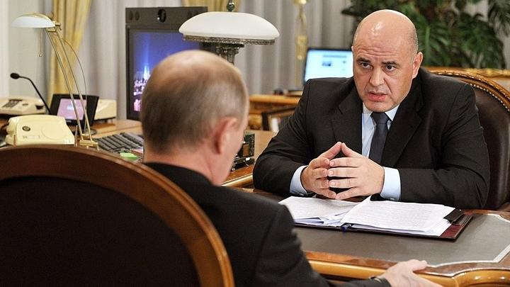 Я обещаю. Даю слово. Михаил Мишустин - новый премьер-министр России. Ни одного голоса против