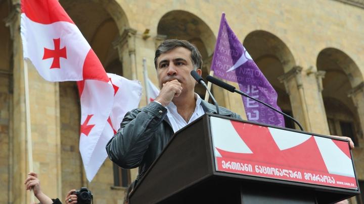 На Украине показательно сожгли чучело Саакашвили