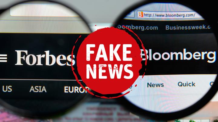 Блумберг развязало информационную войну против Роснефти