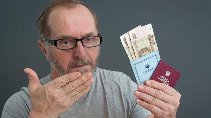 Пенсий больше не ждите: Украдены миллиарды