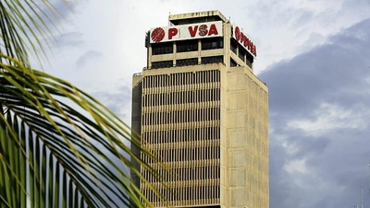 Никакие новые счета не открывались: В Газпромбанке открестились от слухов про венесуэльскую PDVSA
