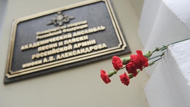 ″Прощай, отчий край! Ты нас вспоминай!″: В Сети почтили память жертв катастрофы Ту-154 - ансамбля Александрова, Доктора Лизы
