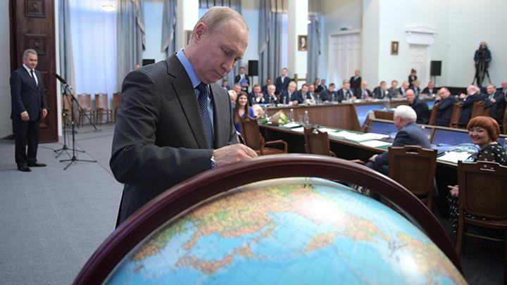 Путин провел заседание попечительского совета Русского географического общества