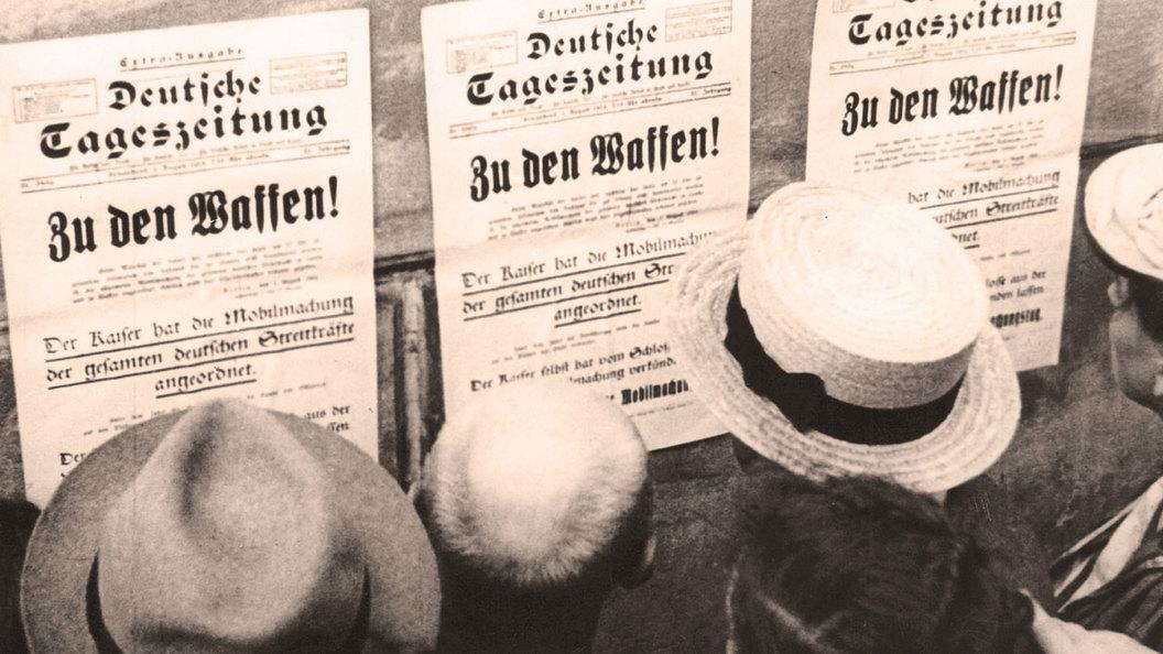 Один день в истории: Германия объявила войну Российской империи