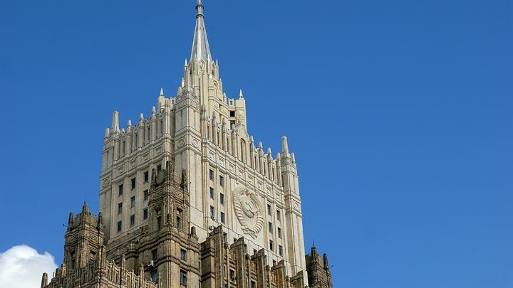 Захарова обвинила чешские СМИ в искажении информации о недвижимости России в Праге
