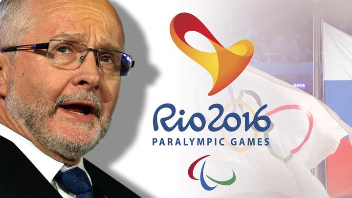 Россия на Олимпиаде в Рио-2016: Верим в наших паралимпийцев!