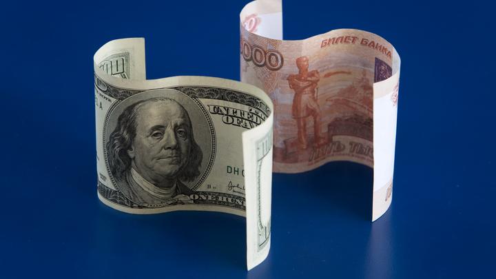 Запрет снимать деньги со вкладов грозит массовой паникой - депутат