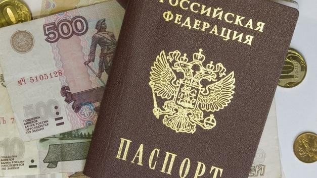 Раненная в Алеппо иностранка получила российский паспорт прямо в госпитале