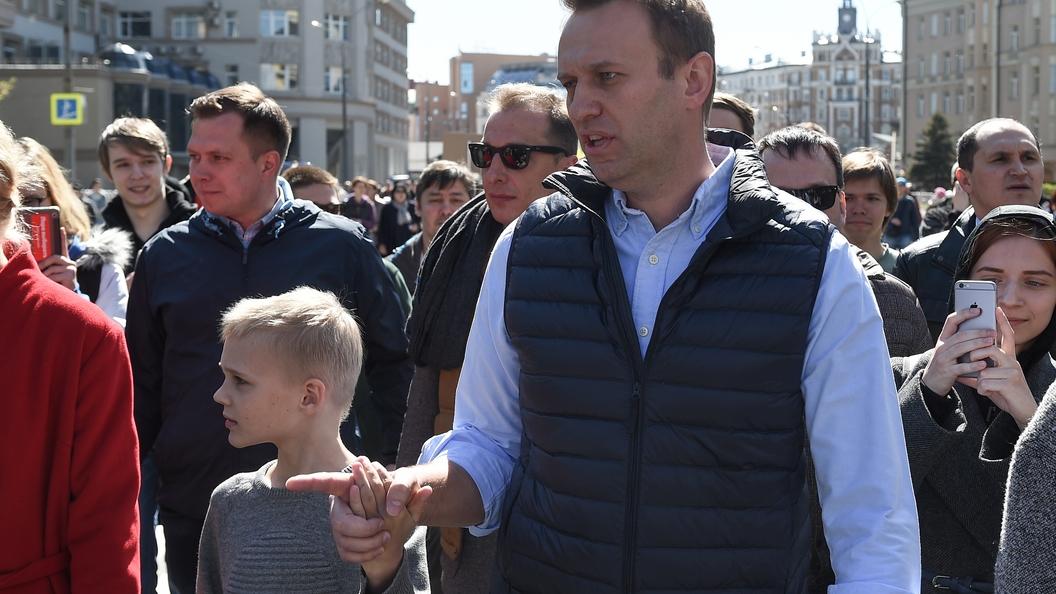 Для Навального его сторонники - мясо