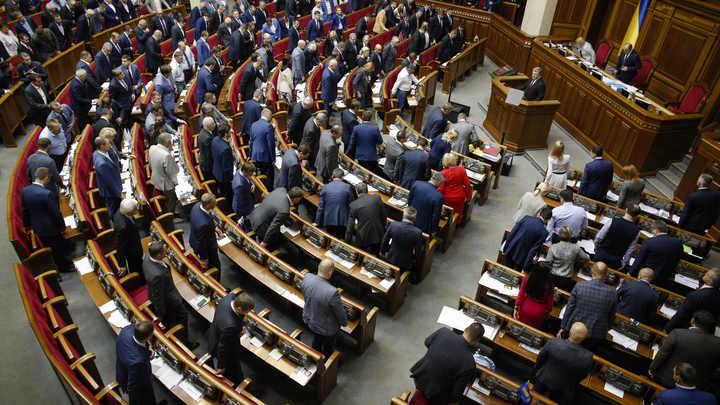 Поправка 595: Украина хочет за три месяца разорвать отношения с Россией