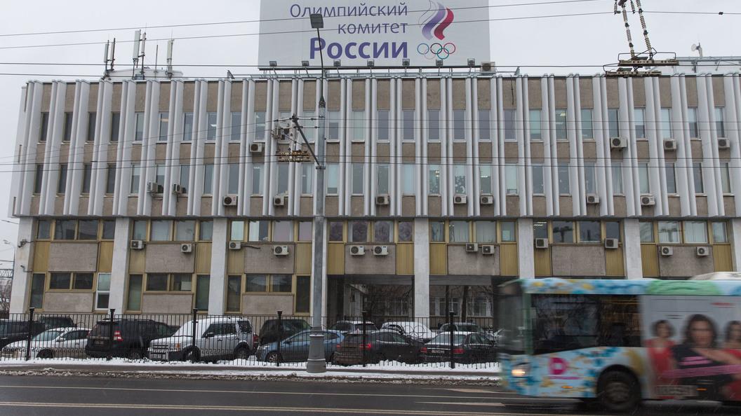 Рабочая группа ОКР изучит детали выступления российских спортсменов на ОИ-2018