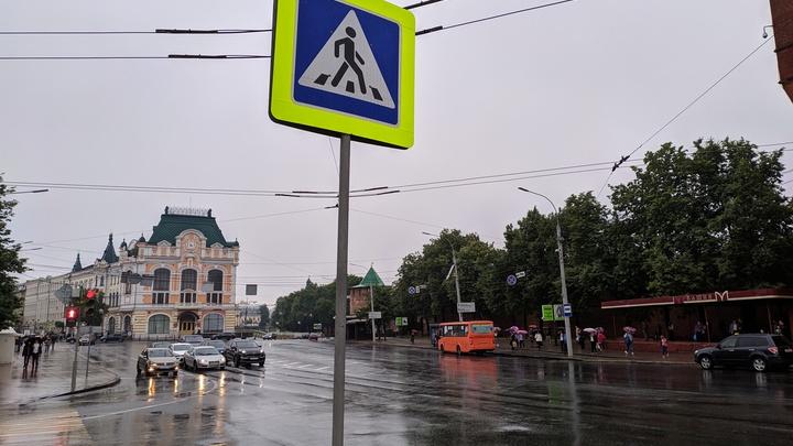 В Новосибирске нашли пропавшую девятилетнюю школьницу