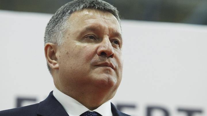 Глава МВД Украины драматично объявил дату и время разведения сил в Донбассе