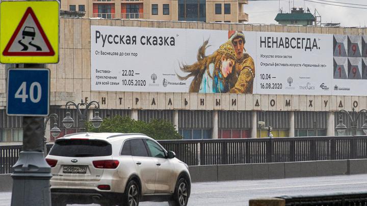 """""""Прогулочный режим"""" хуже карантина: Врач об опасностях нового указа Собянина"""