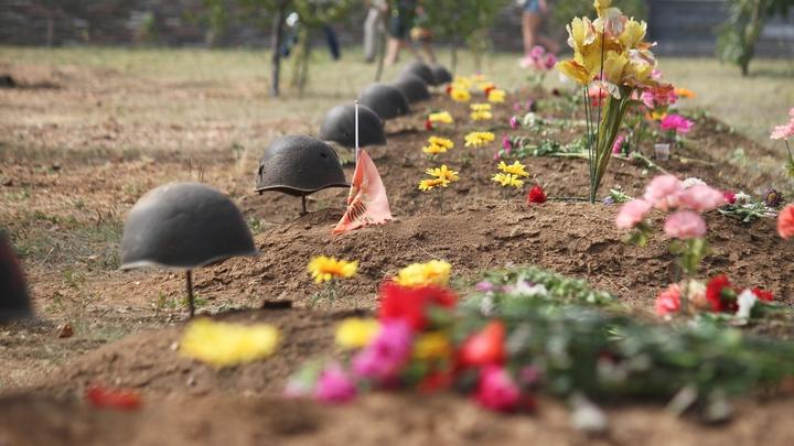 Поставить Донбасс на колени: Уничтожение мирных людей обернётся крахом Киева