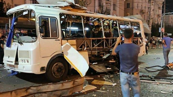 Взрыв в автобусе в Воронеже: Версии, рассказы очевидцев. Онлайн-трансляция