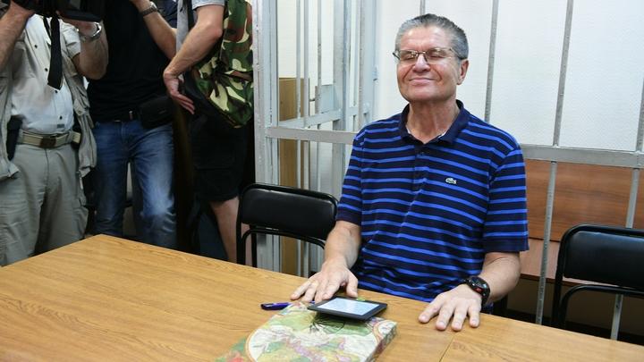 На заседание по делу Улюкаева принесли 2 млн долларов