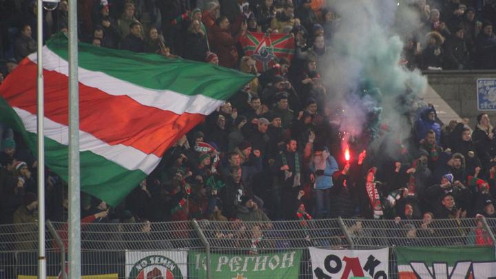 Болельщики Локомотива максимально окажут поддержку на матче против Арсенала