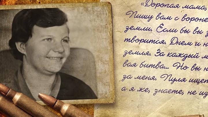Без рук и без ног продолжила борьбу с фашистами: Невероятная история 22-летней санитарки Зины Туснолобовой.