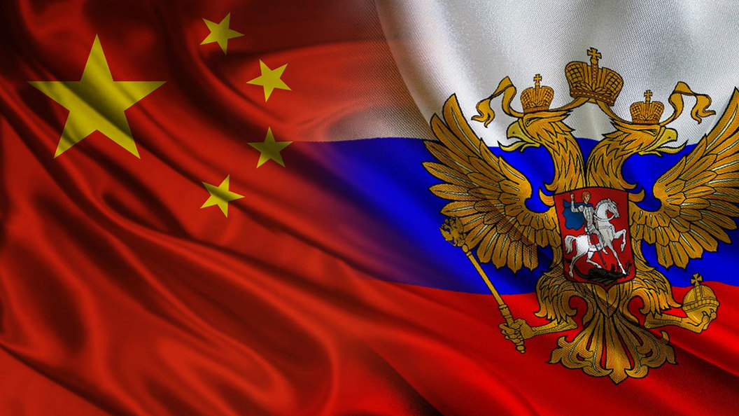Русско-китайский союз: Вместе против США