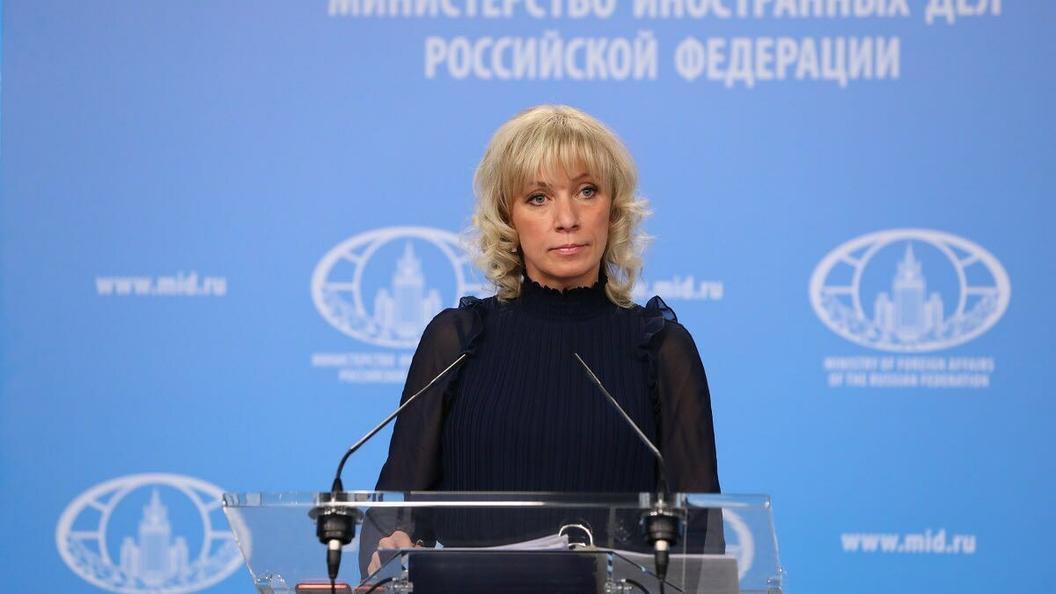Захарова поведала остранном звонке сукраинского номера