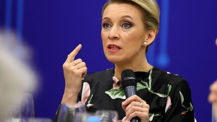 Мария Захарова: Команда фас! доносится со всех сторон