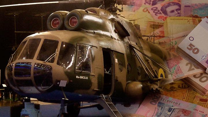 Украинские вертолеты оказались неликвидом