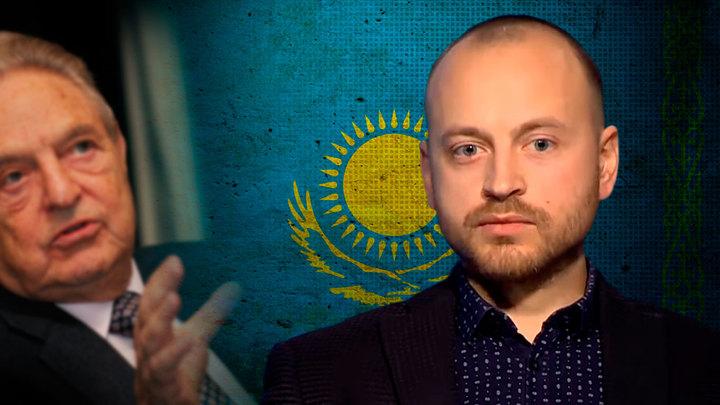 Казахстан в зоне риска