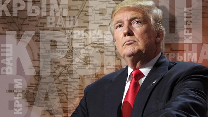 Дональд Трамп присоединяется к России