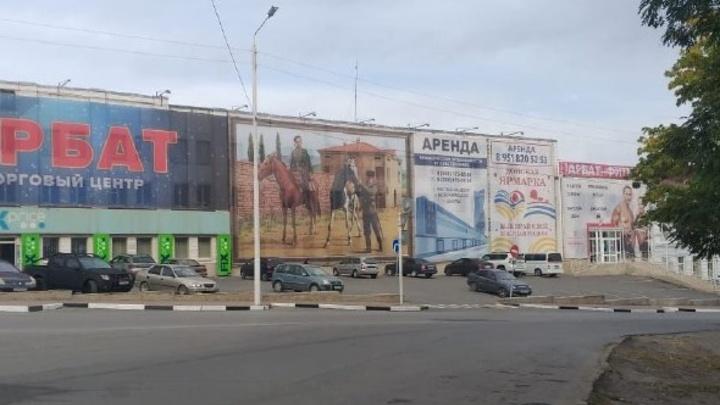 Стало просто стыдно: В Новочеркасске казаков поздравили с юбилеем баннером с предателями