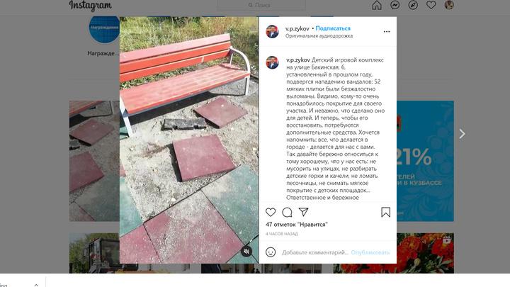Глава Полысаева показал последствия нападения вандалов на детский игровой комплекс