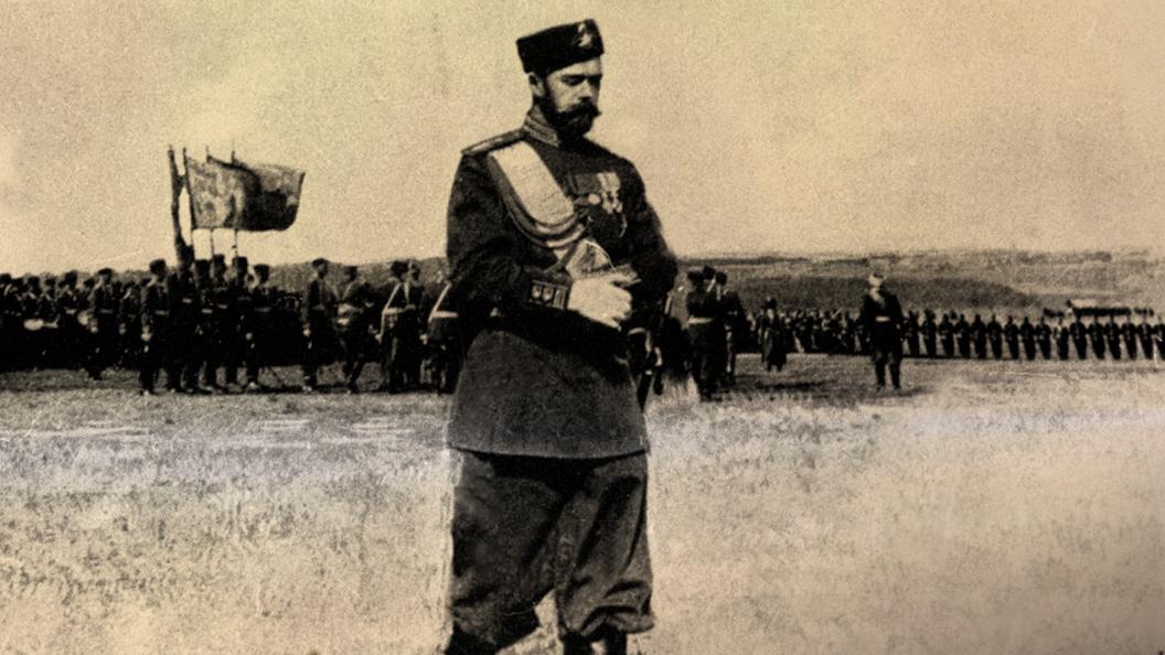 5 малоизвестных фактов об отречении Николая II