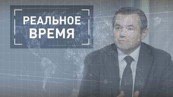 Битва за Россию. Глазьев