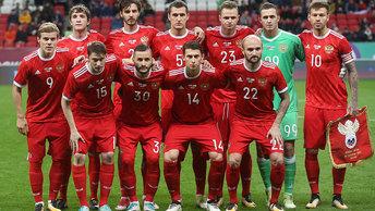 Отложенный рейтинг сборной России