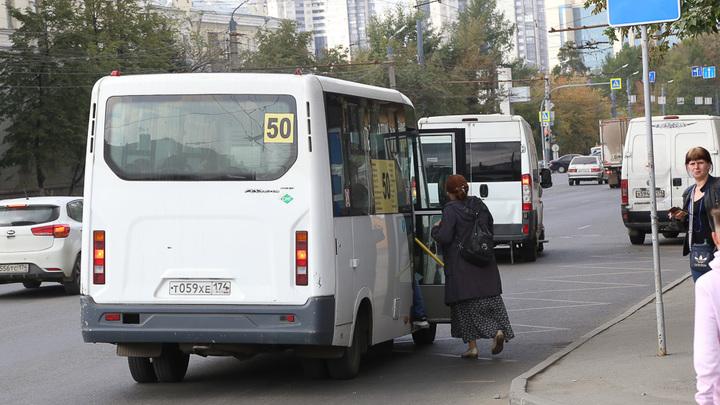 В Челябинской области ГИБДД оштрафовала водителя маршрутки по видеозаписи в соцсетях