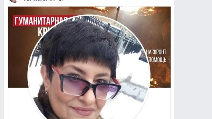 Политолог Осташко обвинил журналистов в публикации ложных сведений об агенте СБУ Бойко - видео