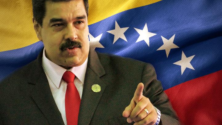 Мадуро назвал имена заговорщиков