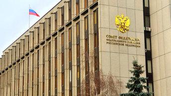 Совфед обвинил США во вмешательстве в российские выборы