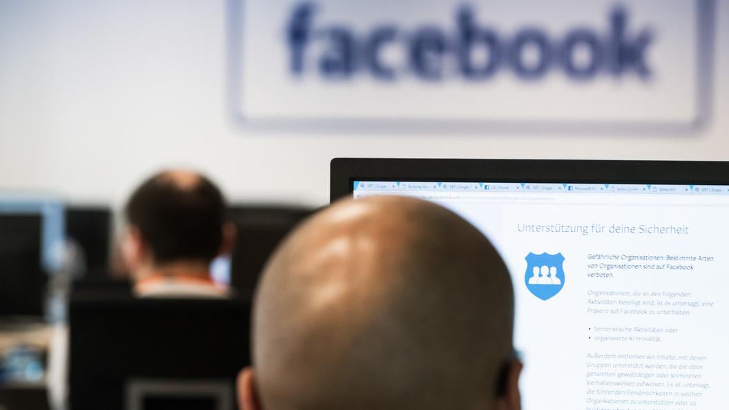 Facebook заработает миллионы на пользователях мессенджера