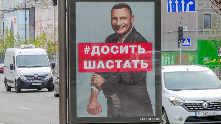 Конкурент Кличко на выборах мэра станцевал тверк, потому что хочет попу, как у Ким