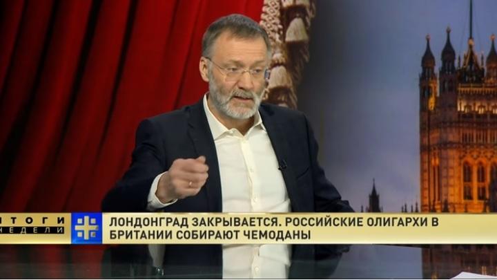 Михеев: Великобритания сейчас отыграется на русских олигархах по полной программе