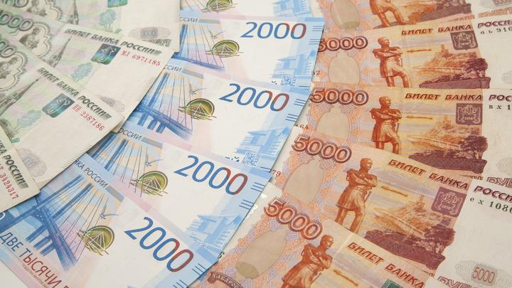 26,5 тысячи пострадавших: В Екатеринбурге будут судить создателей финансовой пирамиды