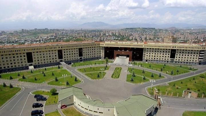 Министерство обороны Армении отреагировало на сообщения о напряженной ситуации на границе в Сюнике