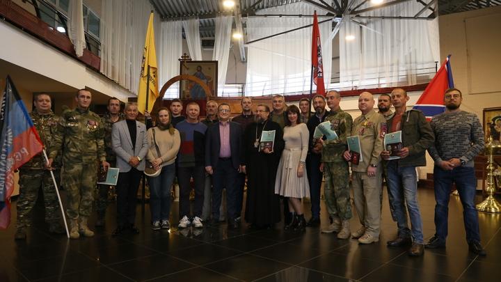 В Челябинске добровольцев Донбасса наградили в день Куликовской битвы