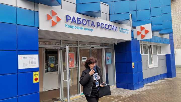 С 1 апреля центры занятости Владимирской области работают с населением вживую