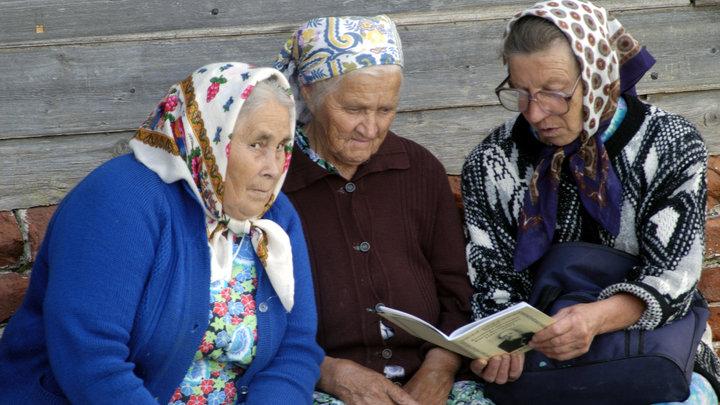 Пенсионный возраст для женщин может «помолодеть»