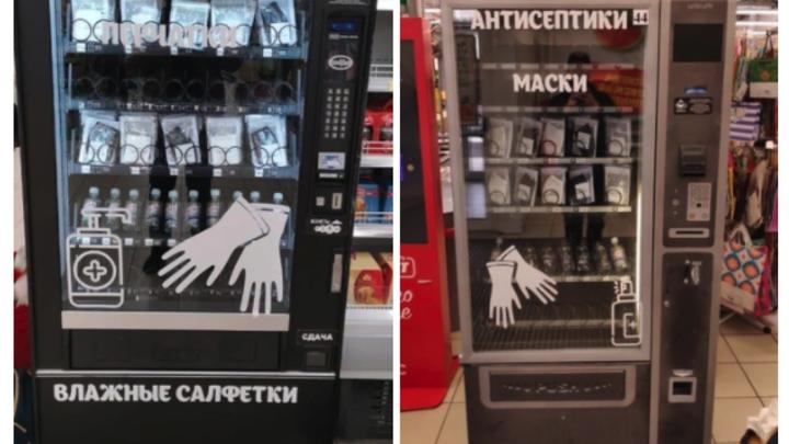 В Магнитогорске антисептик и маски продаются в автоматах
